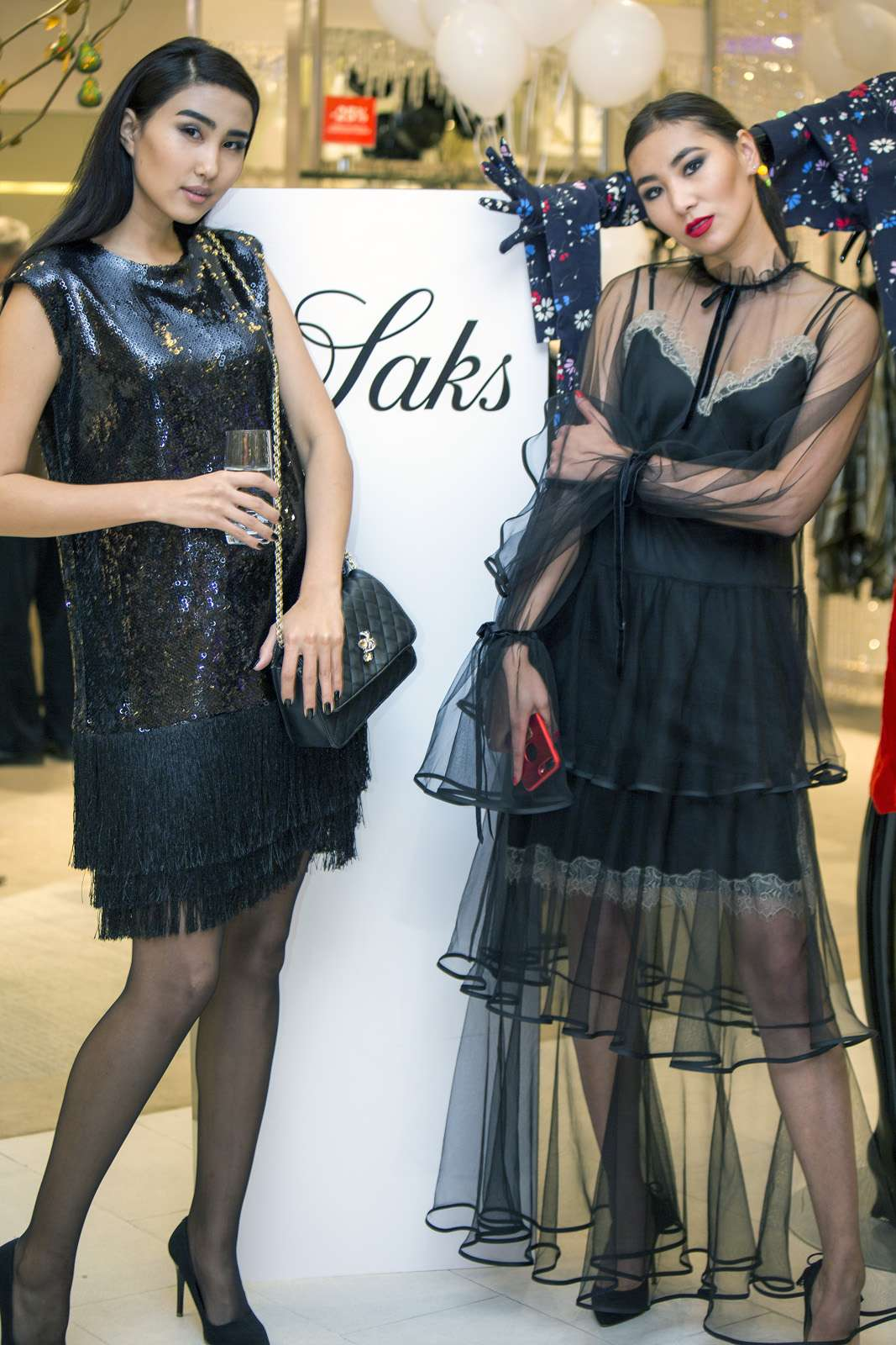 Saks Fifth Avenue Almaty