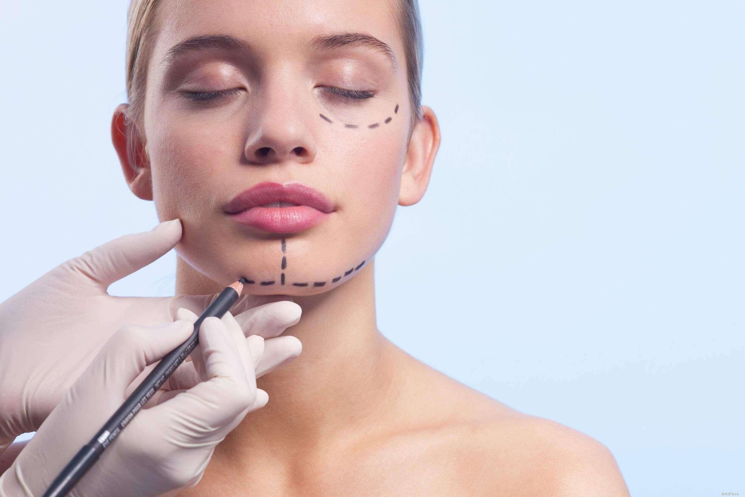 Клиники пластической хирургии в Алматы