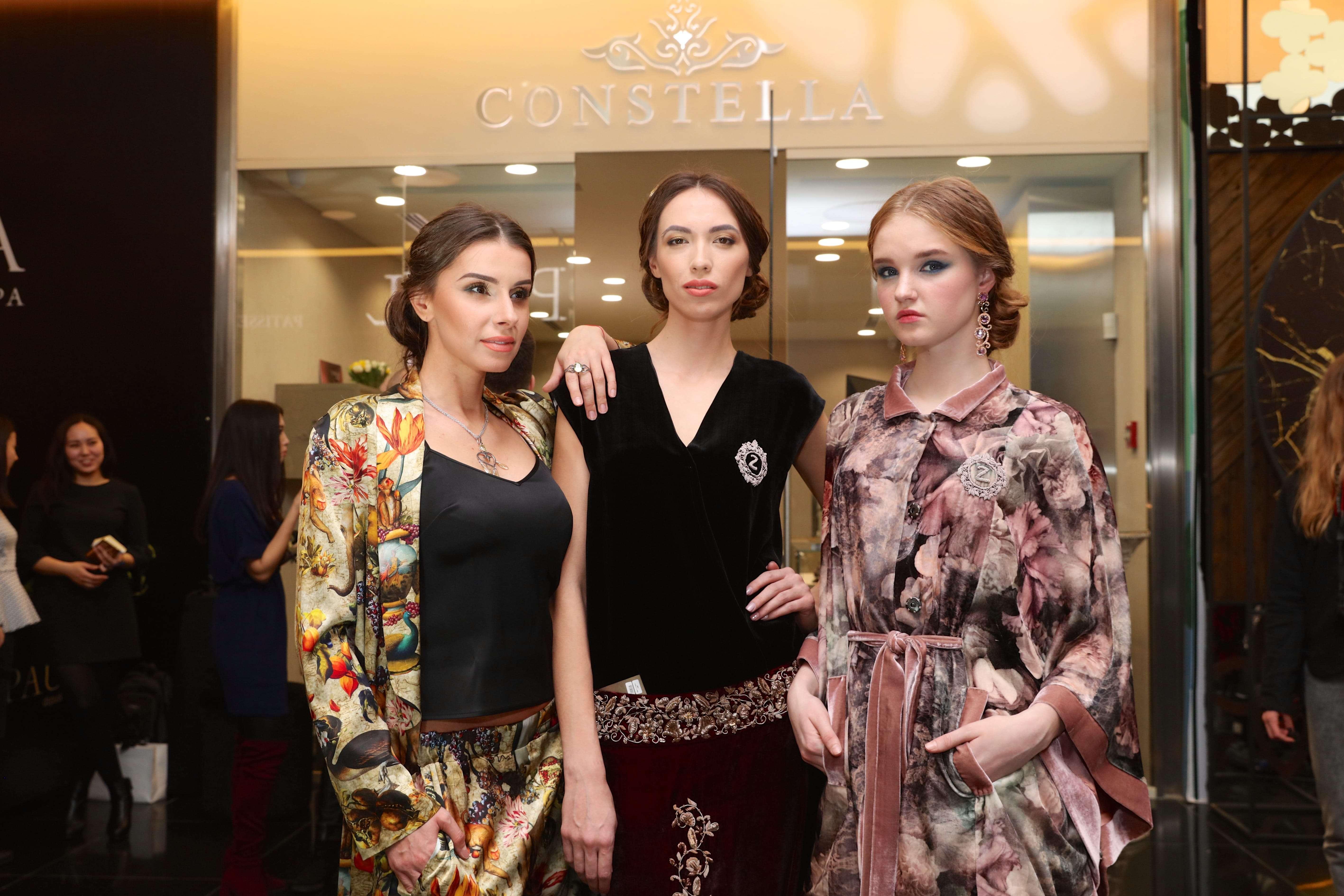 Esentai Mall в Алматы