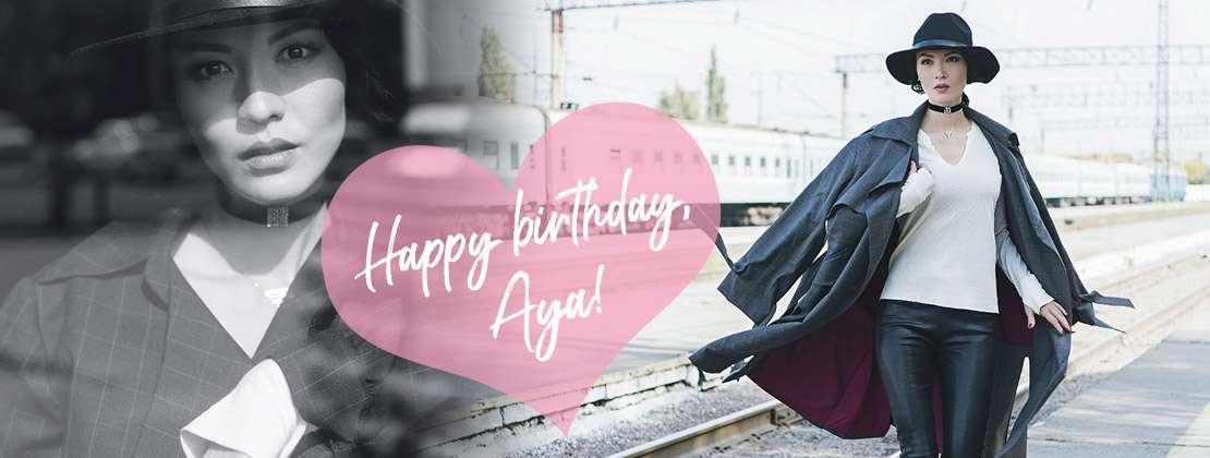 Aya Avoli Happy Birthday Greetings