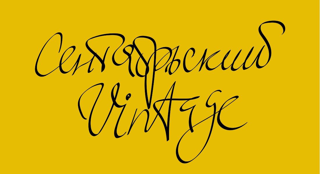Карашаш Джузеева — письмо издателя.