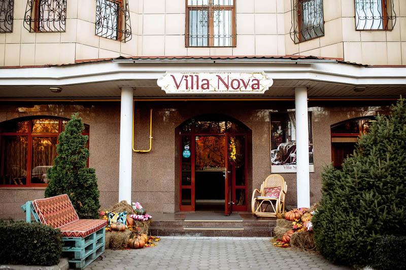 Villa Nova Олеся Рогачева.