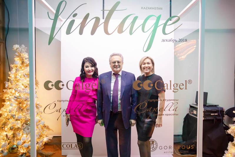 Церемония вручения премии портала Vintage.kz 2018