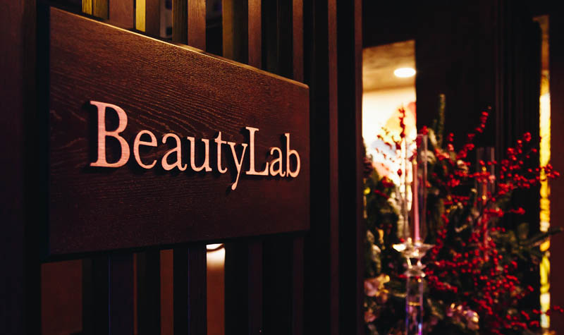 Андрей Захаров и Beauty Lab by L. Raphael